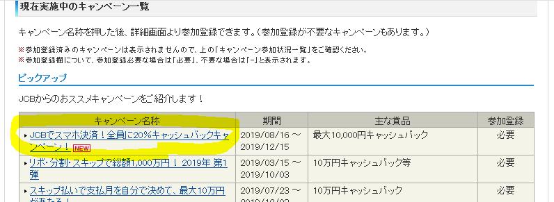 f:id:perien:20190821223545p:plain