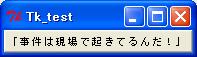f:id:perl48:20100812144902j:image