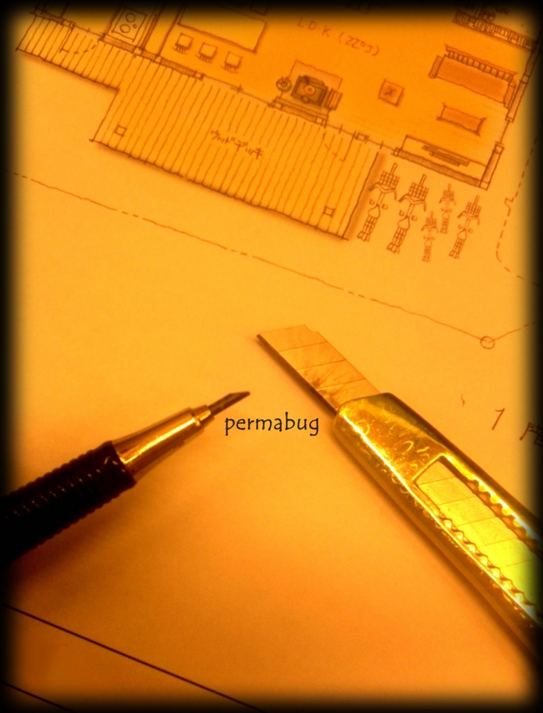 f:id:permabug:20180106182732j:plain