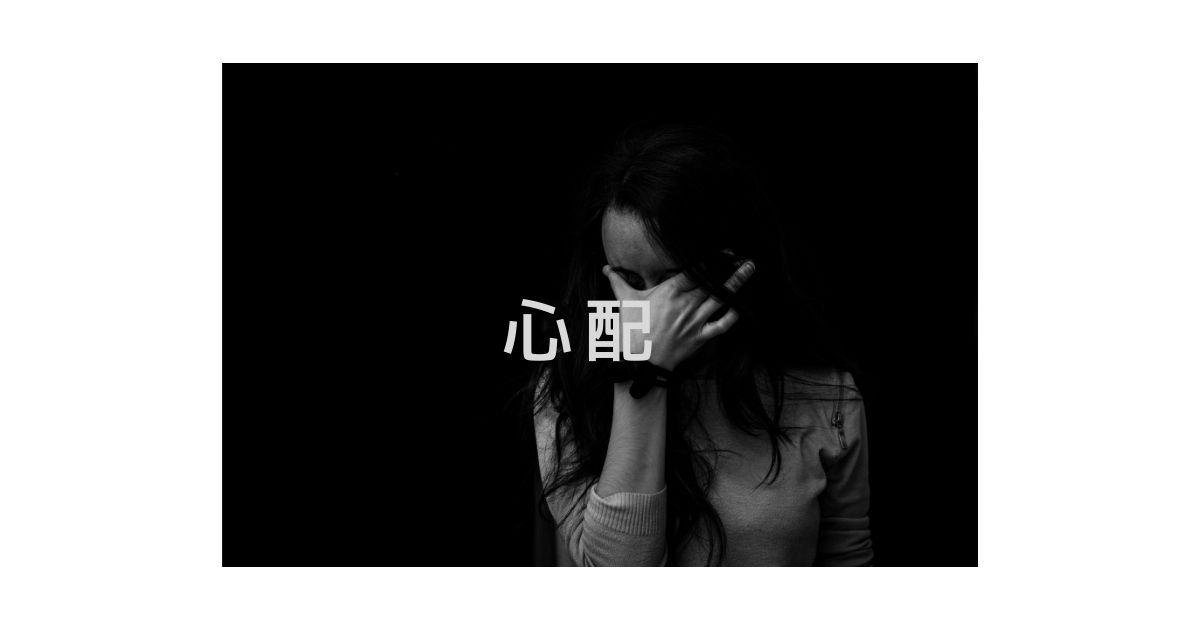 f:id:perokichi2525:20210926215702j:plain