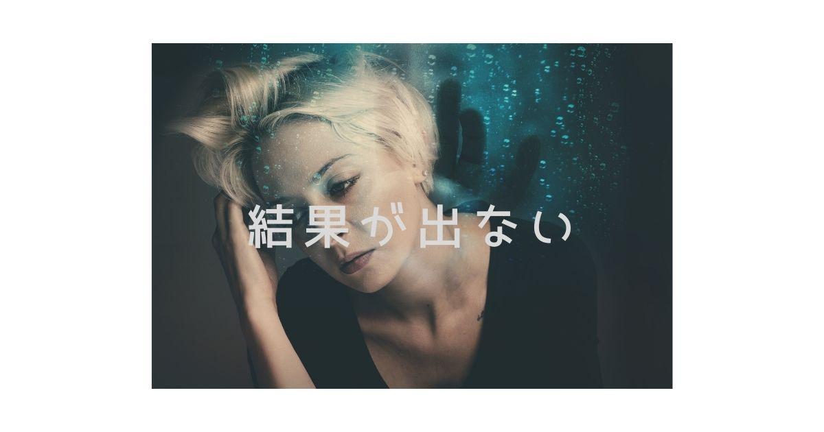 f:id:perokichi2525:20211003174326j:plain