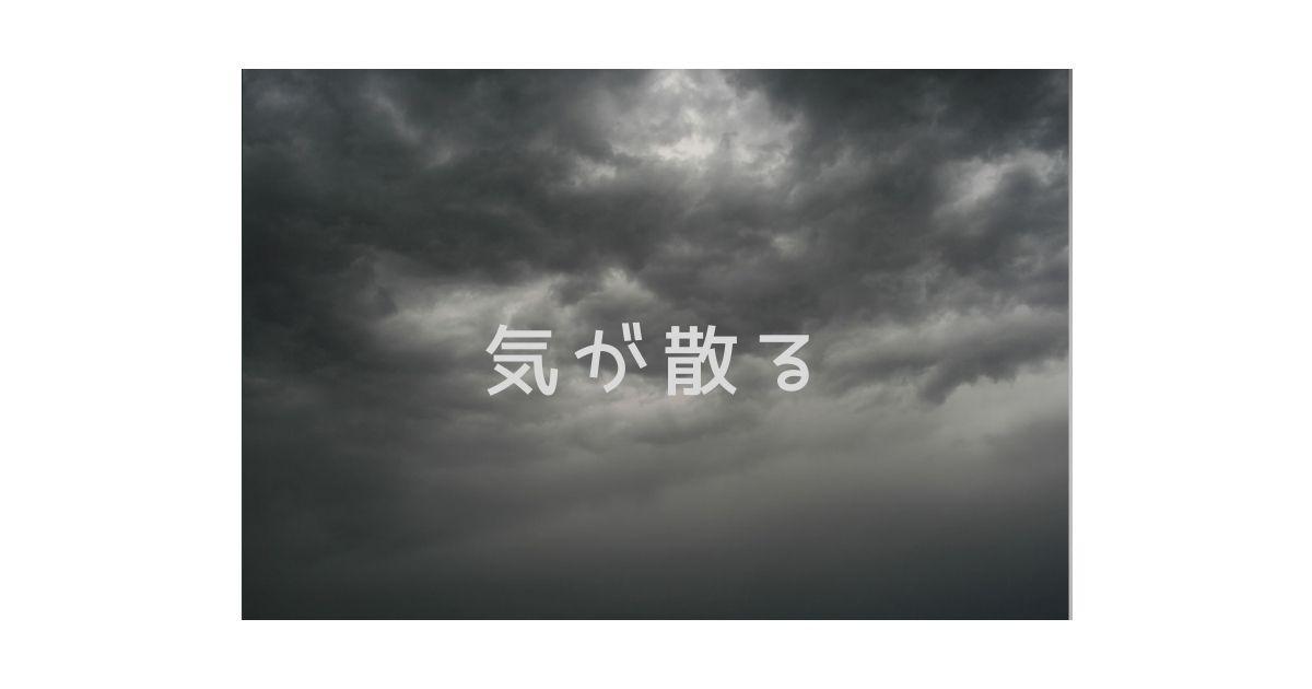 f:id:perokichi2525:20211006072342j:plain