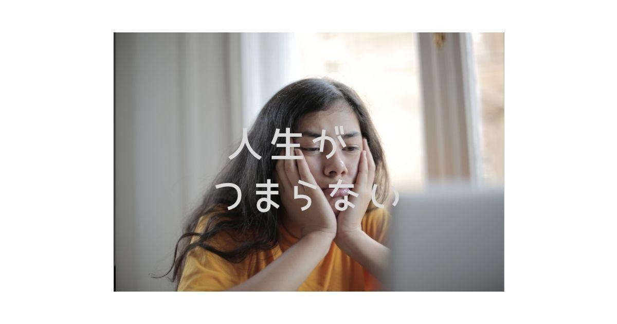 f:id:perokichi2525:20211008073441j:plain