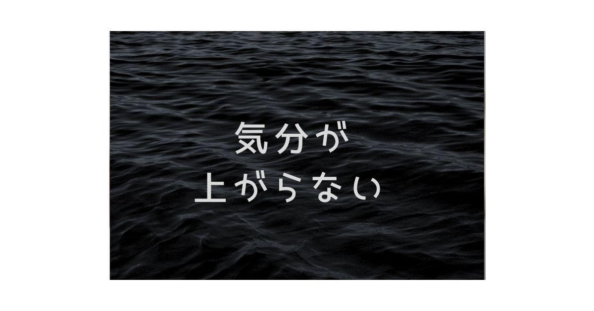 f:id:perokichi2525:20211016200352j:plain