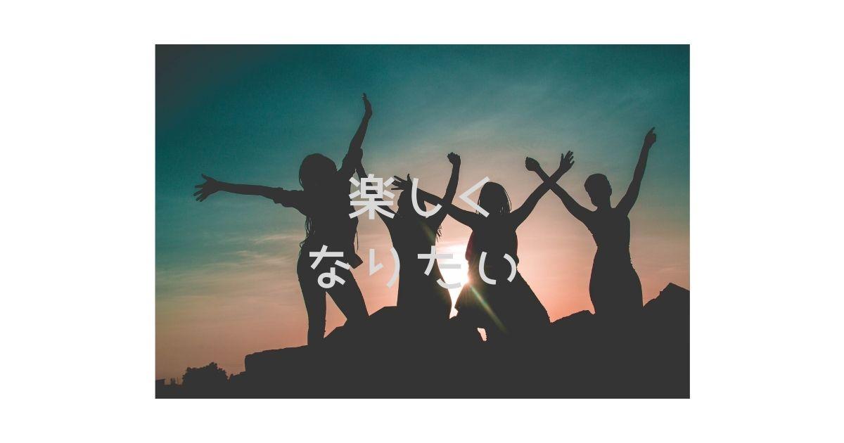 f:id:perokichi2525:20211017220209j:plain