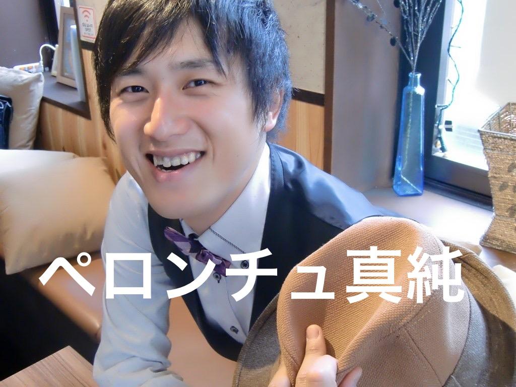 f:id:peronchu-masumi:20160511005316j:plain