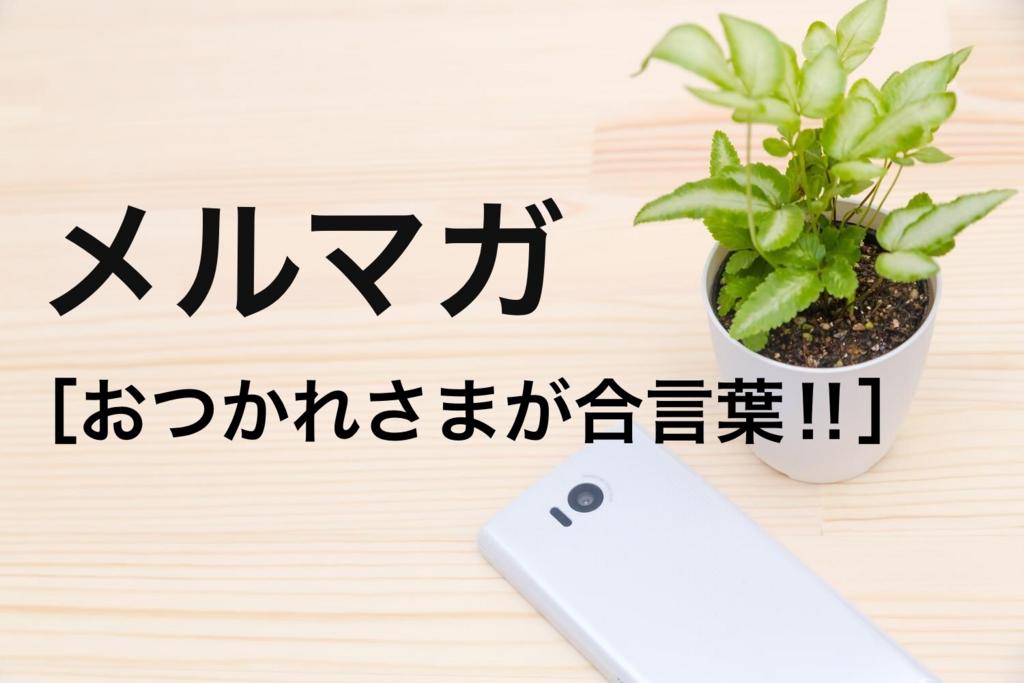 f:id:peronchu-masumi:20160511115612j:plain