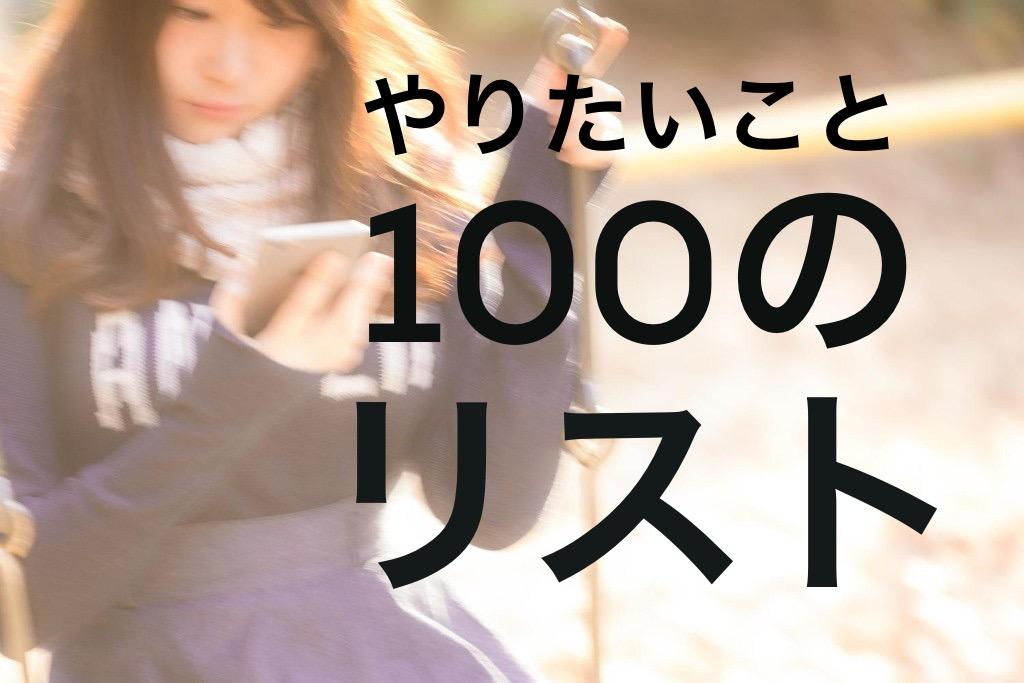 f:id:peronchu-masumi:20160606233217j:plain