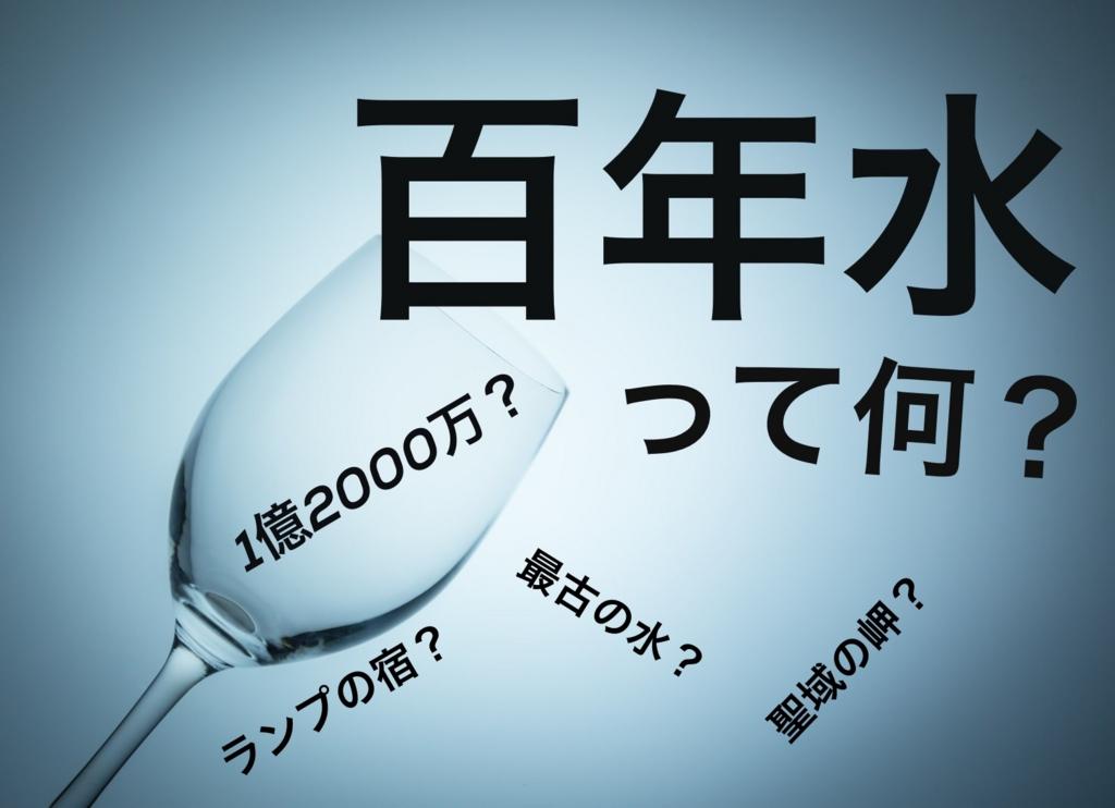 f:id:peronchu-masumi:20160614214630j:plain