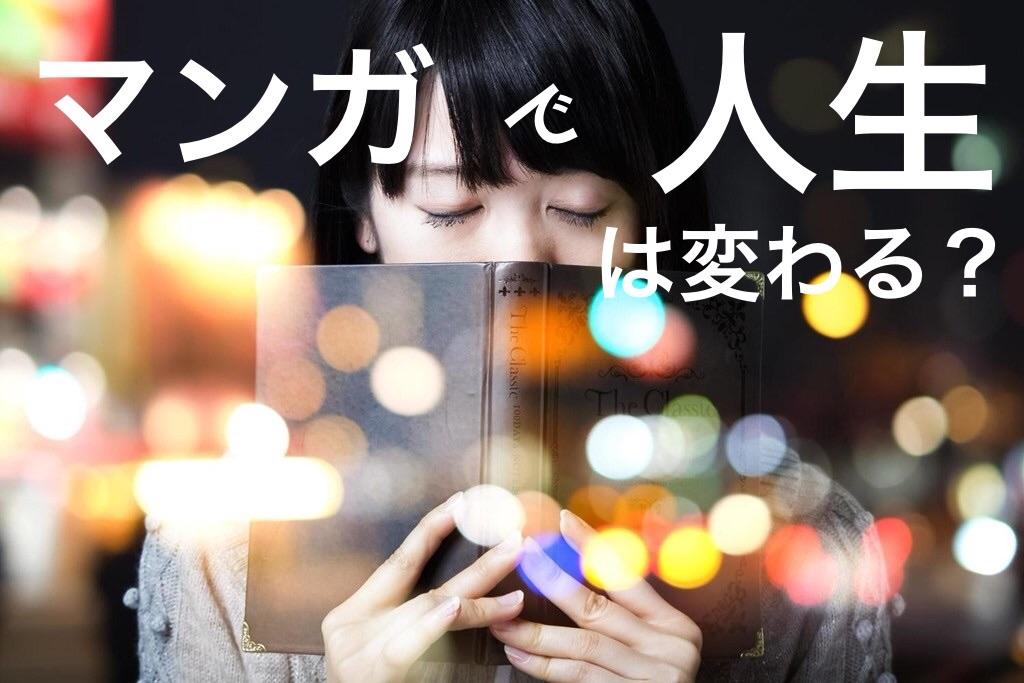 f:id:peronchu-masumi:20160615124821j:plain