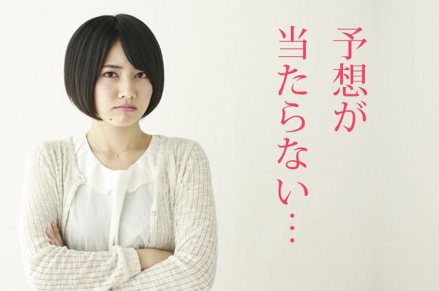 f:id:peronchu-masumi:20160616154826j:plain