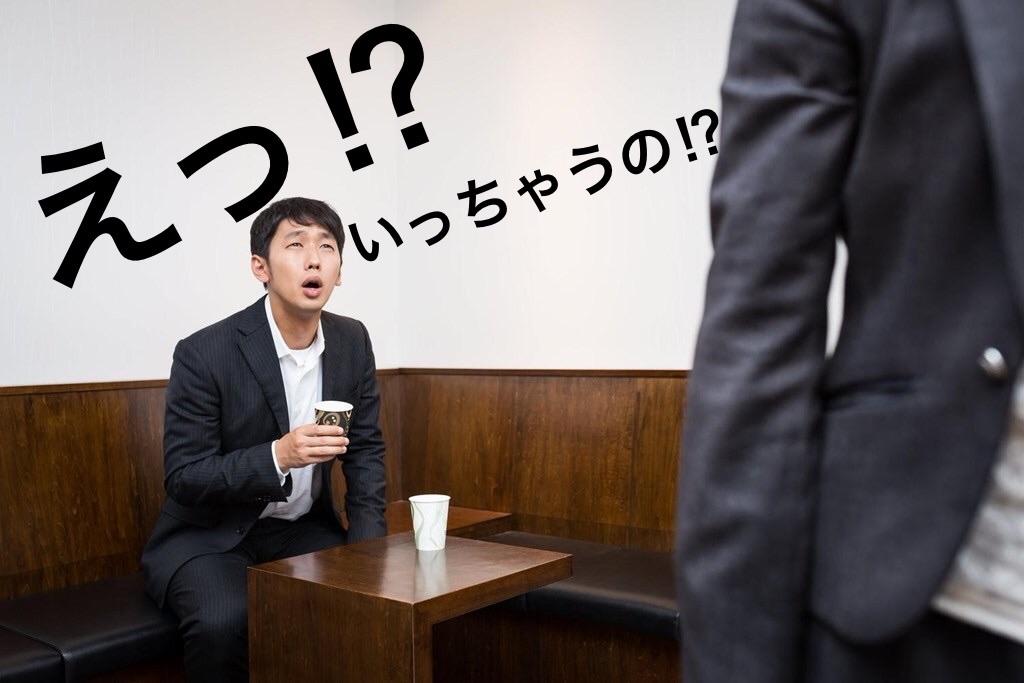 f:id:peronchu-masumi:20160618103349j:plain