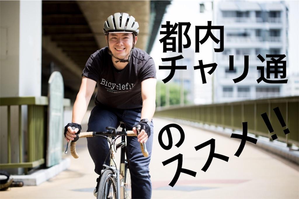 f:id:peronchu-masumi:20160618132836j:plain
