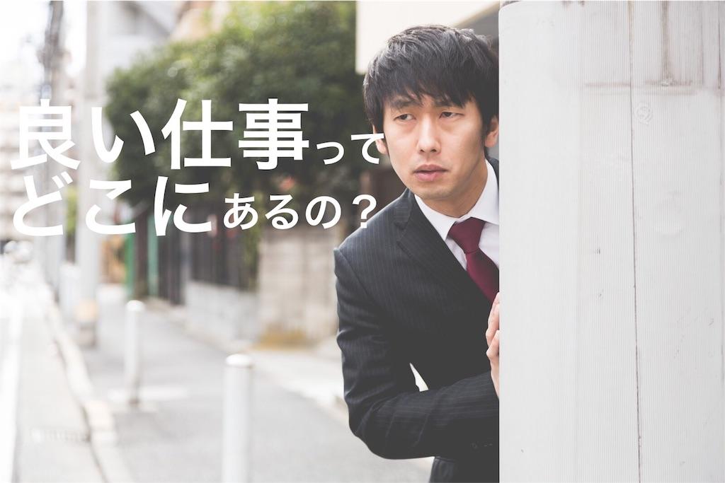 f:id:peronchu-masumi:20160619210350j:plain