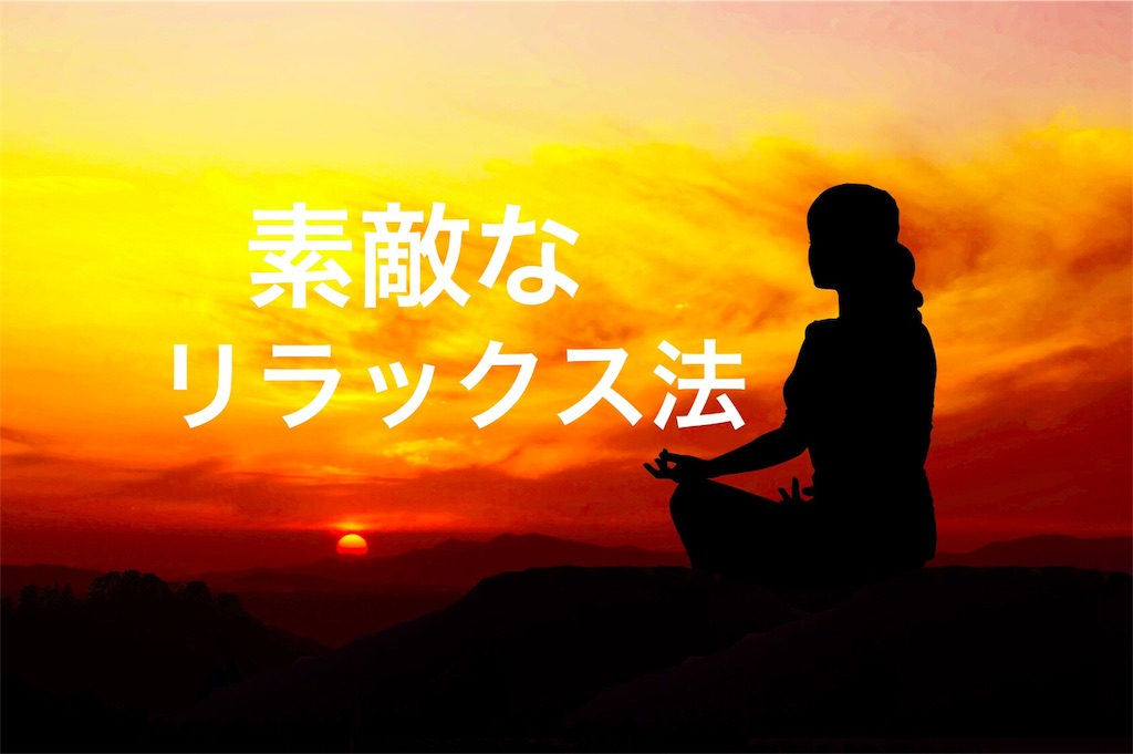 f:id:peronchu-masumi:20160621051856j:plain