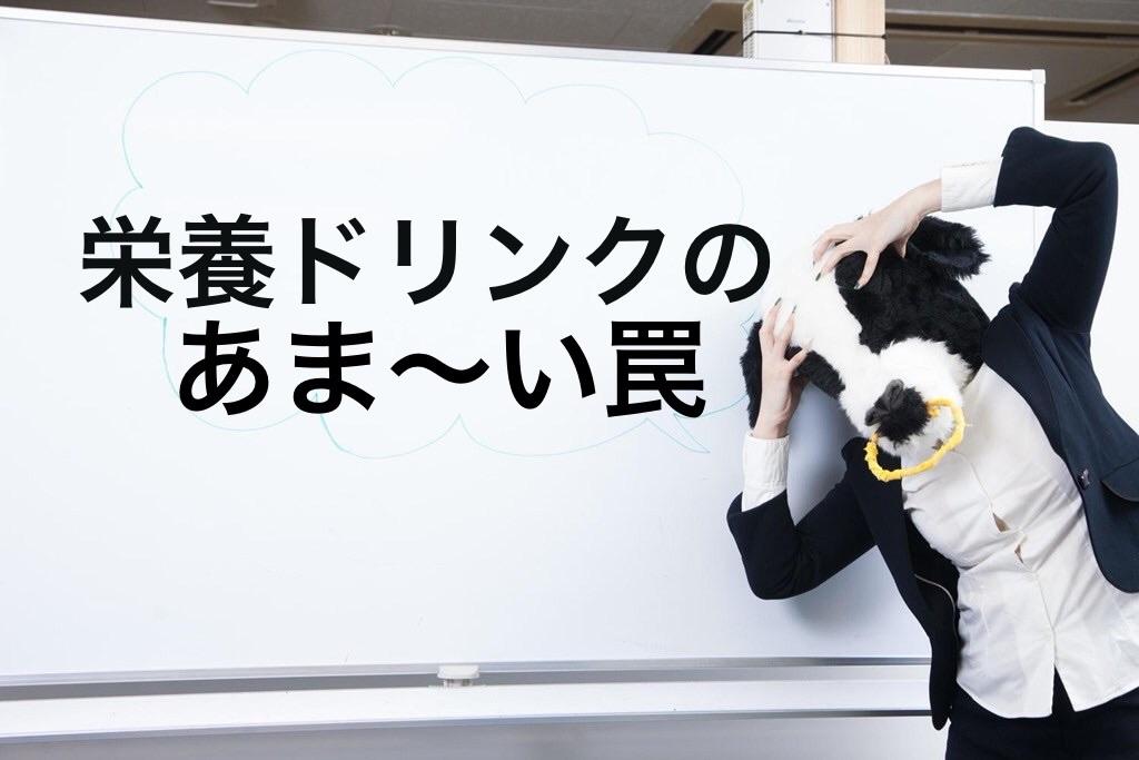 f:id:peronchu-masumi:20160621071634j:plain