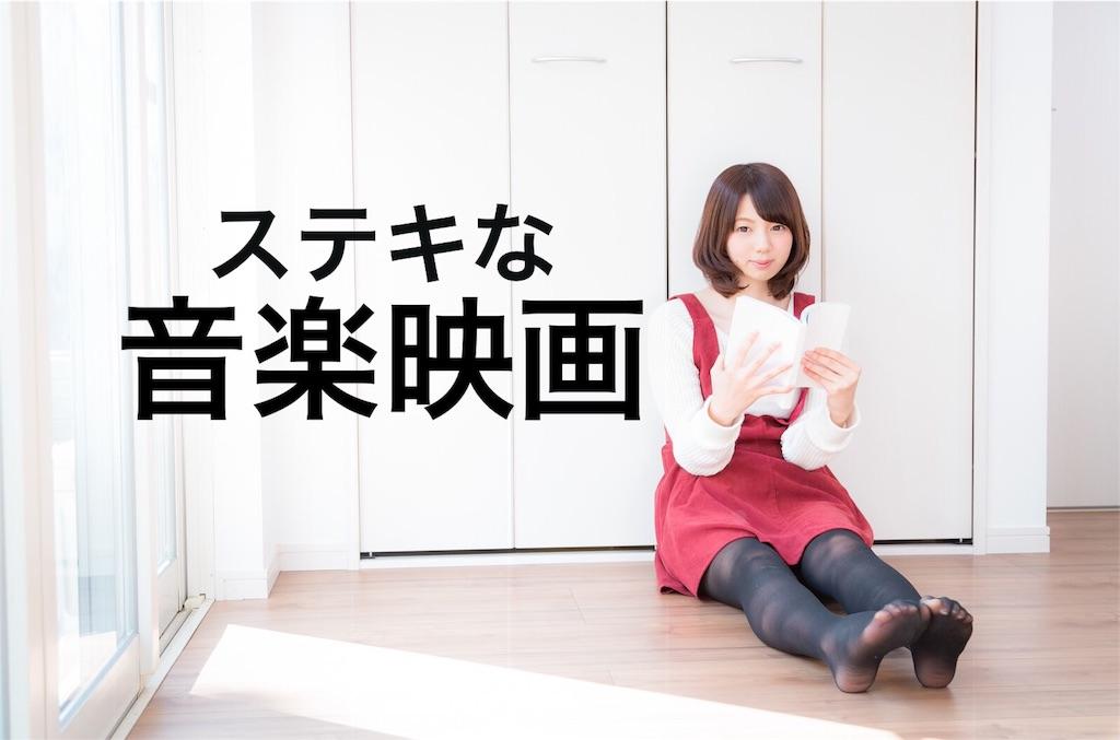 f:id:peronchu-masumi:20160624101151j:plain