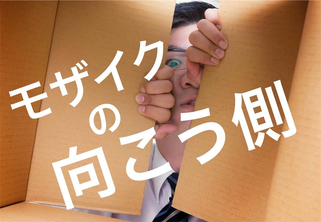 f:id:peronchu-masumi:20160626061850j:plain