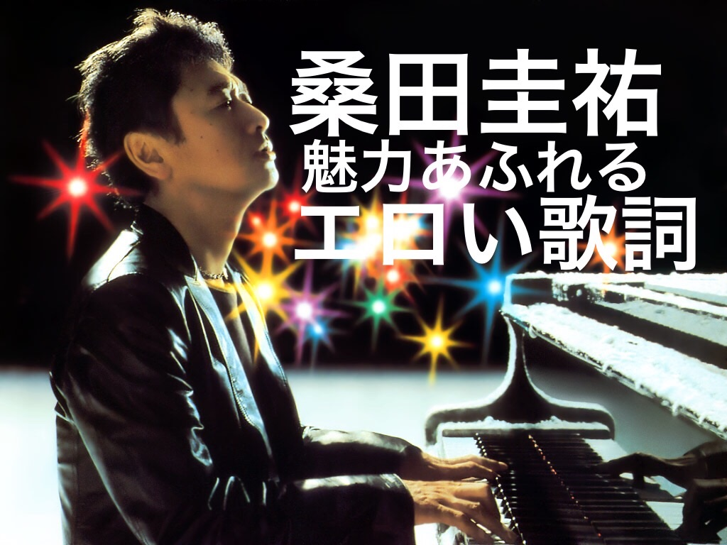 f:id:peronchu-masumi:20160626204349j:plain