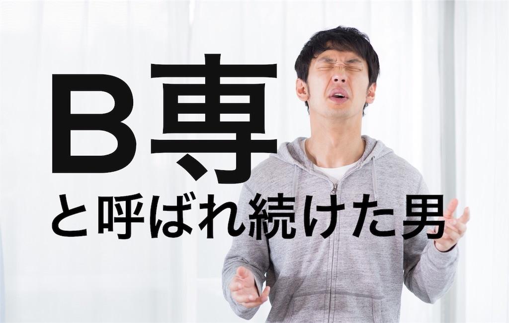 f:id:peronchu-masumi:20160627104443j:plain