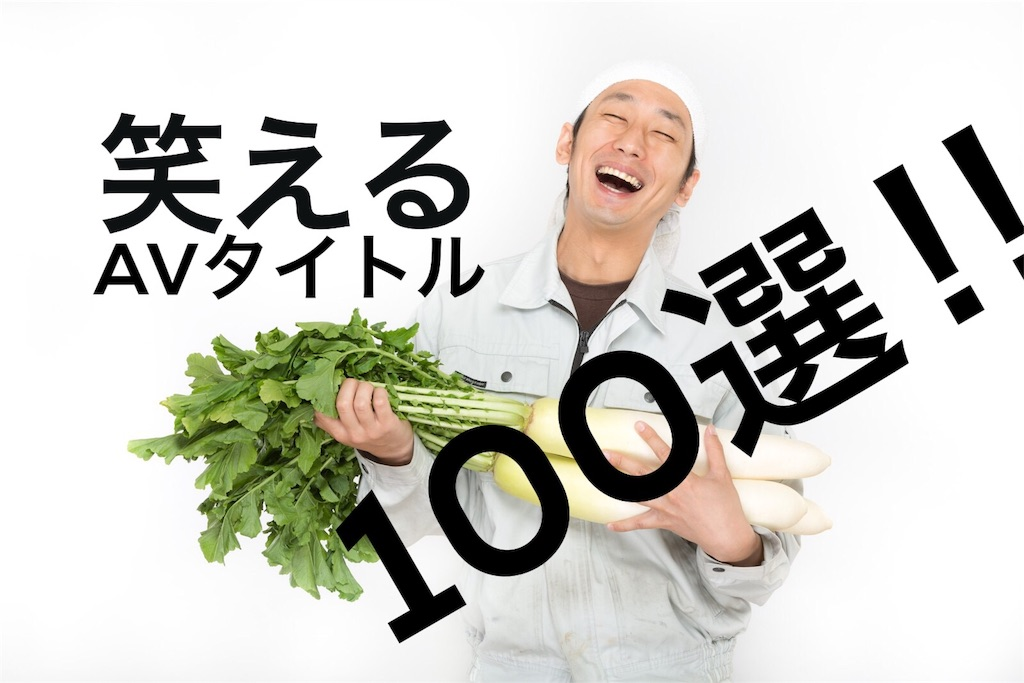 f:id:peronchu-masumi:20160627233932j:plain