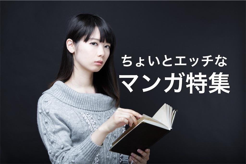 f:id:peronchu-masumi:20160629141606j:plain