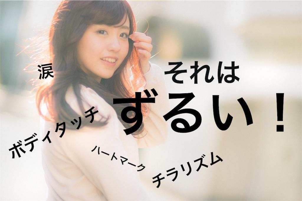 f:id:peronchu-masumi:20160701055635j:plain