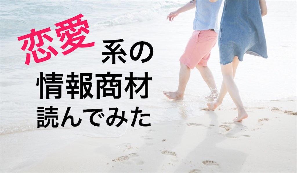 f:id:peronchu-masumi:20160702094954j:plain