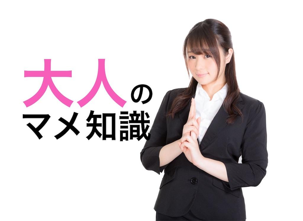 f:id:peronchu-masumi:20160704220524j:plain