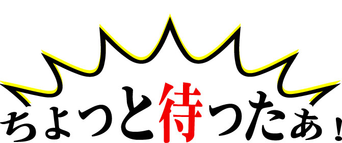 f:id:peronchu-masumi:20160704224840j:plain
