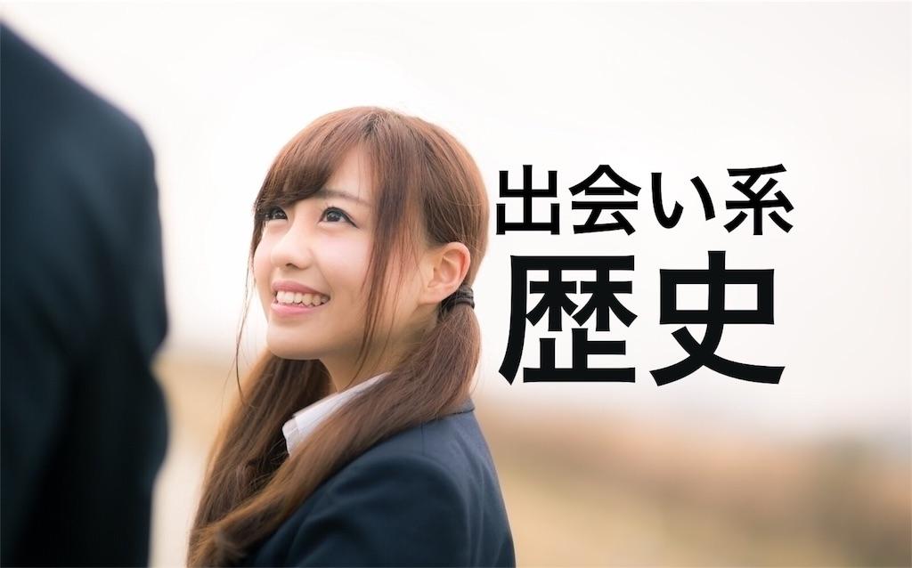 f:id:peronchu-masumi:20160706052822j:plain