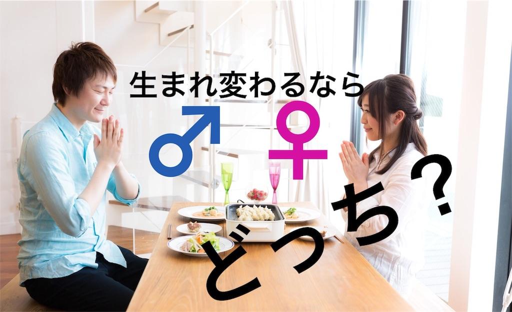 f:id:peronchu-masumi:20160707065455j:plain