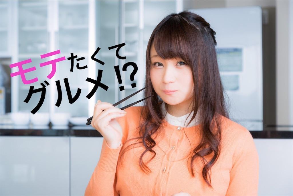 f:id:peronchu-masumi:20160710000247j:plain