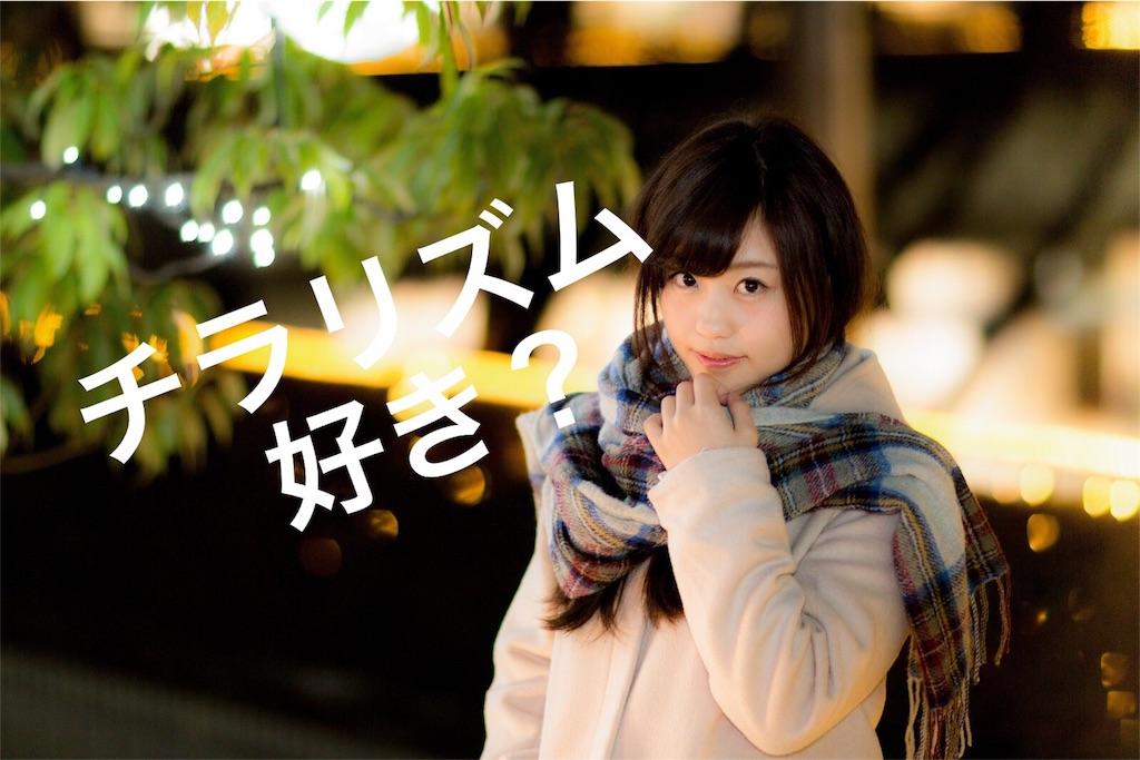 f:id:peronchu-masumi:20160710231600j:plain