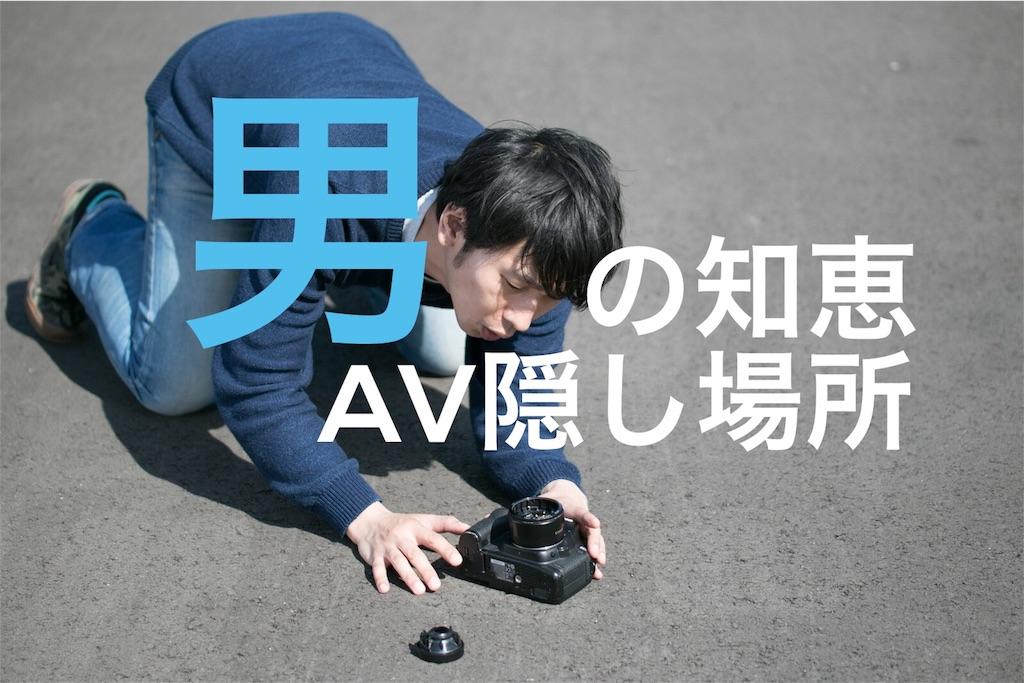 f:id:peronchu-masumi:20160711234454j:plain
