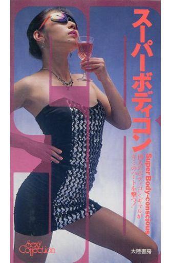 f:id:peronchu-masumi:20160712004458j:plain