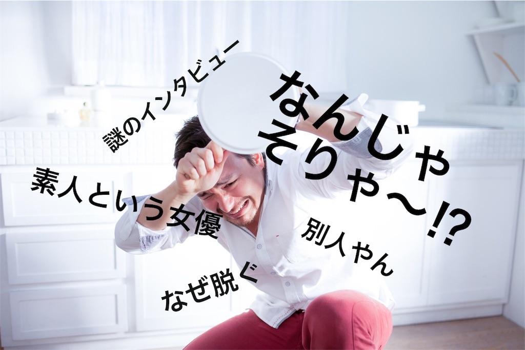 f:id:peronchu-masumi:20160713081551j:plain