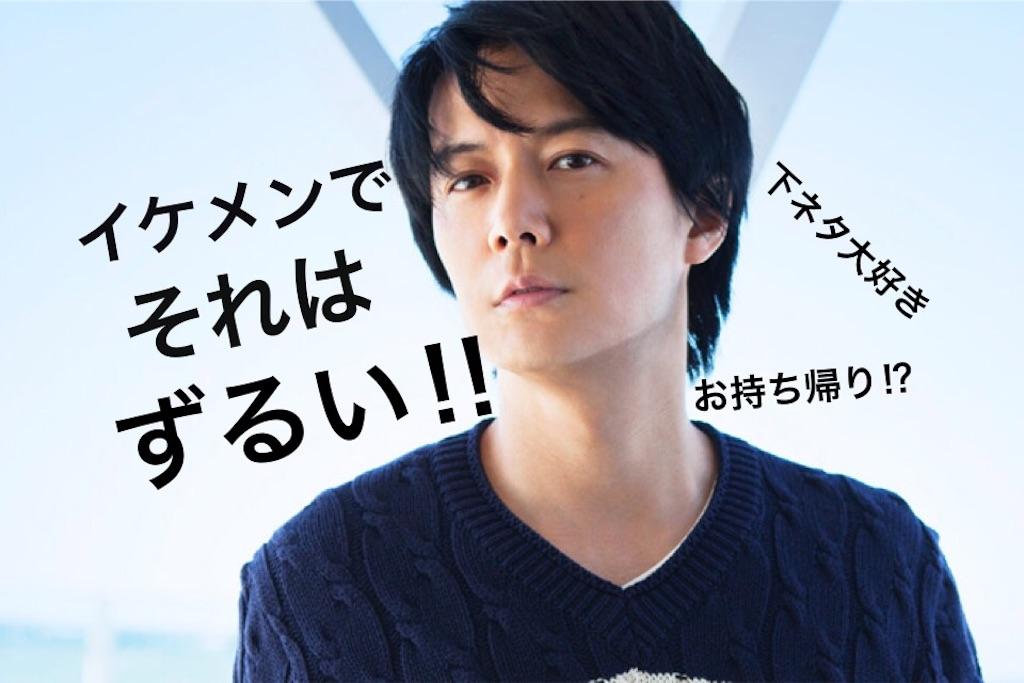 f:id:peronchu-masumi:20160713224644j:plain