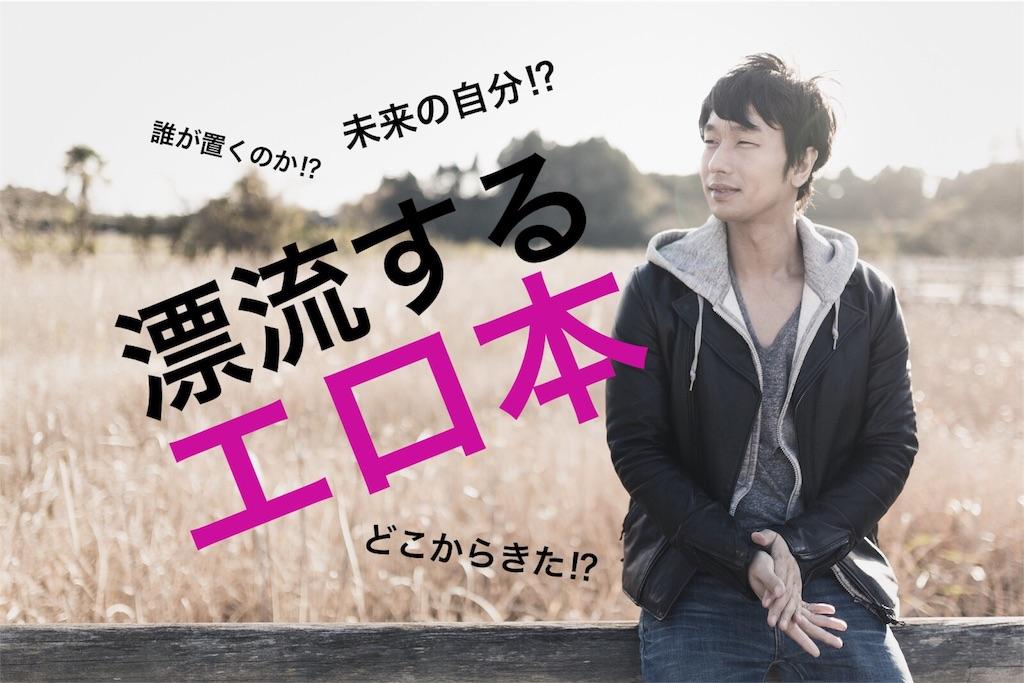 f:id:peronchu-masumi:20160716075515j:plain