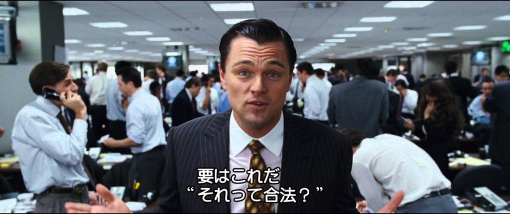 f:id:peronchu-masumi:20160716095751j:plain