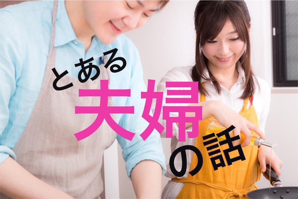 f:id:peronchu-masumi:20160721220201j:plain