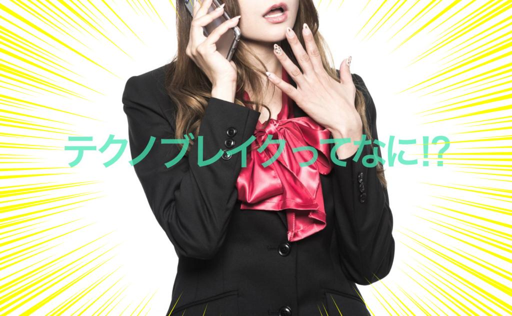 f:id:peronchu-masumi:20160729085527j:plain