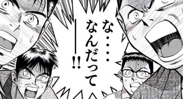 f:id:peronchu-masumi:20160730081950j:plain