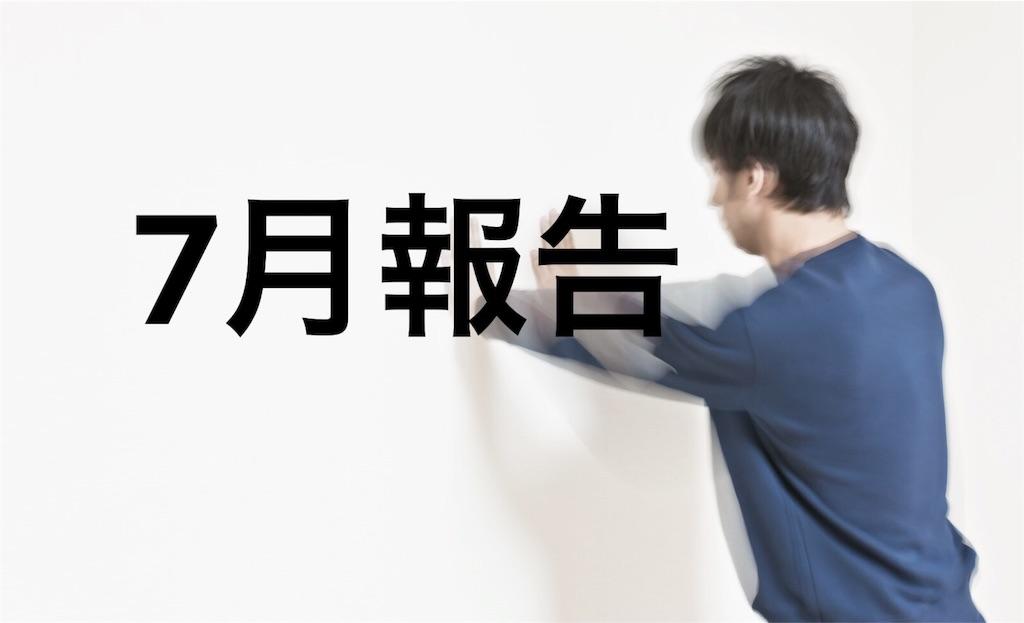 f:id:peronchu-masumi:20160803170404j:plain