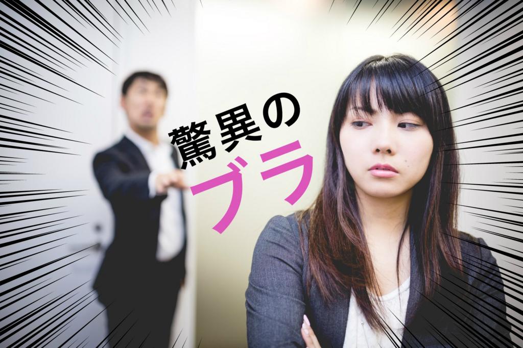 f:id:peronchu-masumi:20160804215142j:plain