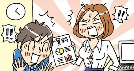 f:id:peronchu-masumi:20160804224521j:plain