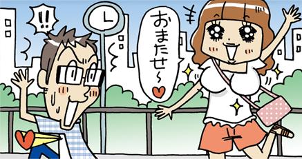 f:id:peronchu-masumi:20160804224531j:plain