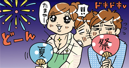 f:id:peronchu-masumi:20160804224537j:plain