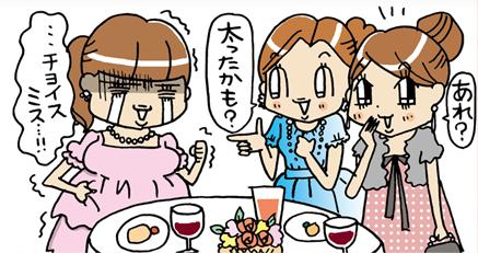 f:id:peronchu-masumi:20160804224552j:plain