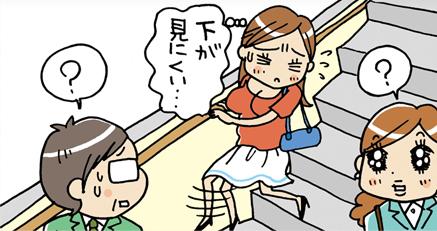 f:id:peronchu-masumi:20160804224644j:plain